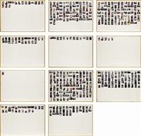 go-sees, (11 works) by juergen teller