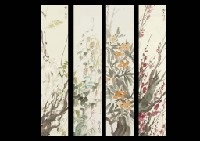 seasons (4 works) by seifu tsuda