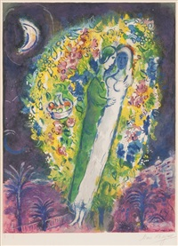 couple in mimosa (from nice and the cote d'azur) by charles sorlier by marc chagall