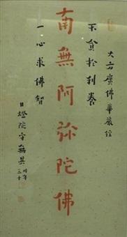 书法 by hongyi