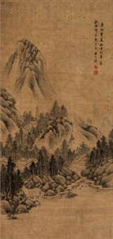 仿巨然山水 by bian wenyu