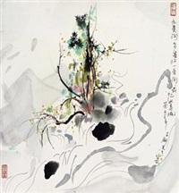 九寨沟 by wu guanzhong
