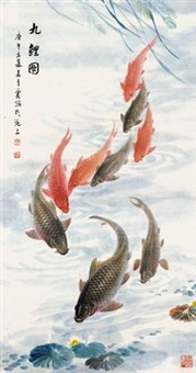 九鲤图 by wu qingxia