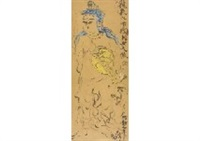 woman figure of saraswati by shiko munakata