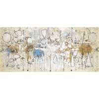 by the sea by richard pousette-dart