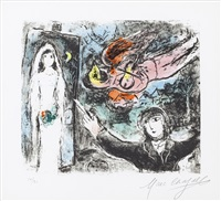 la petite mariee by marc chagall