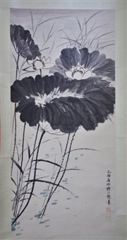 a chinese painting of lotus, signed qi gong by qi gong