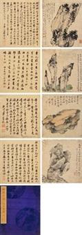 石谱 (album of 12) by zhang jiayi and luo shuzhong