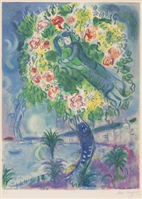 couple and fish (from nice and the cote d'azur) by charles sorlier by marc chagall