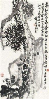 松石 by tan jiancheng