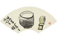 tea and chasen by shiko munakata