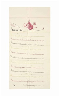 a firman of sultan abdulhamid ii by anonymous-ottoman
