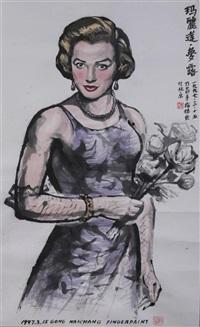 marilyn monroe by gong naichang
