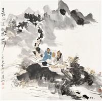品酒论道 by gu ping