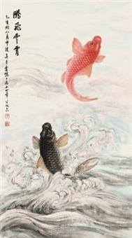腾飞云霄图 by wu qingxia