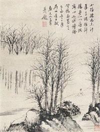 山水人物 by zhang feng