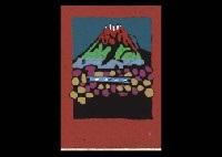 burned mountain (+ 2 others, various sizes; 3 works) by umetaro azechi