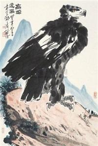 高瞻远瞩 by xu chunyuan