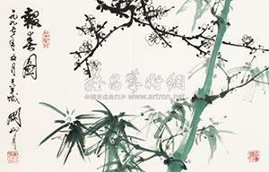 报春图 by guan shanyue