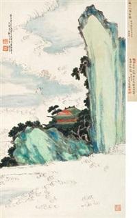 隐居图 by liang yuwei