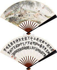 landscape, seal script calligraphy by xiao tui and lin boxi