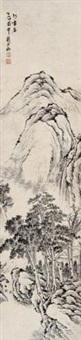 山水 by jiang baoling