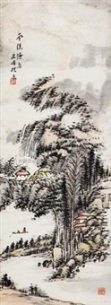 山水 by yao shiqian