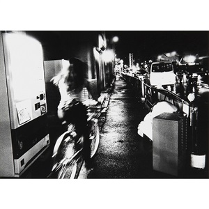 artwork by daido moriyama