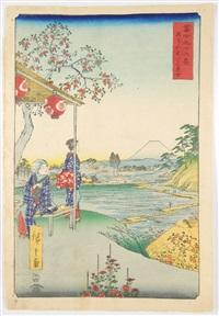 oban tate-e, série des 36 vues du mont fuji, la maison de thé avec une série du fuji à zoshigoya by ando hiroshige