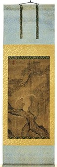 松树猿猴图 by emperor huizong