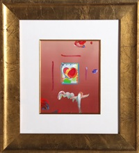 heart series version iii by peter max