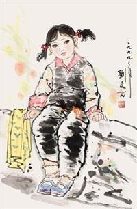 乡村小女孩 by liu wenxi