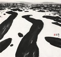 冬雪 by liu dezhou