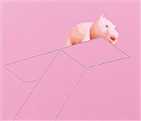 sense of balance by hiroshi kobayashi