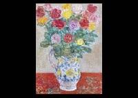 rose by junji yoshii