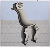 sculpture no. 1 by arnold belkin