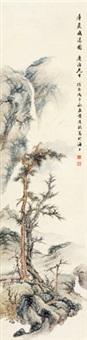 层岩飞瀑图 by huang dacong
