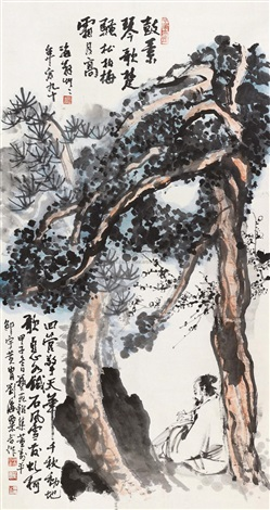 松柏高士 pine and figures by liu haisu and huang zhou