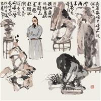 拜石图 镜框 设色纸本 (figure) by xiao haichun