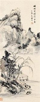山水 by liu dongfu