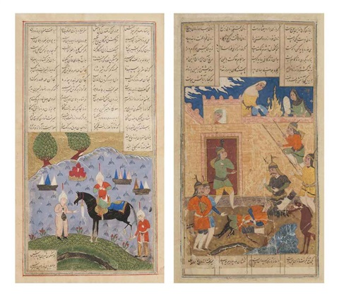 shahnama bk wtext by abu al qasim firdawsi 53 works by anonymous iranian