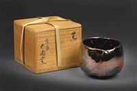 teeschale by konishi heinai ii