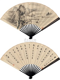landscape and calligraphy by su manshu luo zhenyu and