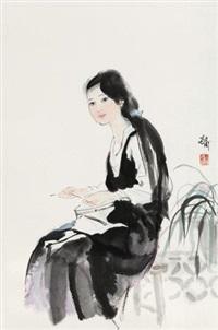 秀兰 by bai jingzhou