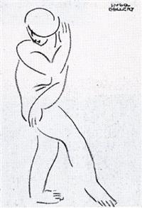 portrait of paul robeson by hugo gellert
