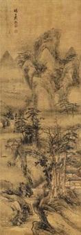 江山渔乐 by dai xi
