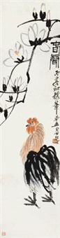 春声 (flower and bird) by qi baishi and xiao nonghua