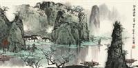 桂林山水 by bai xueshi