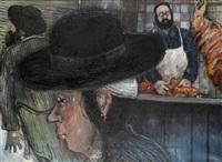 devant la boucherie by david azuz