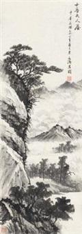 山水 (landscape) by liu yantao